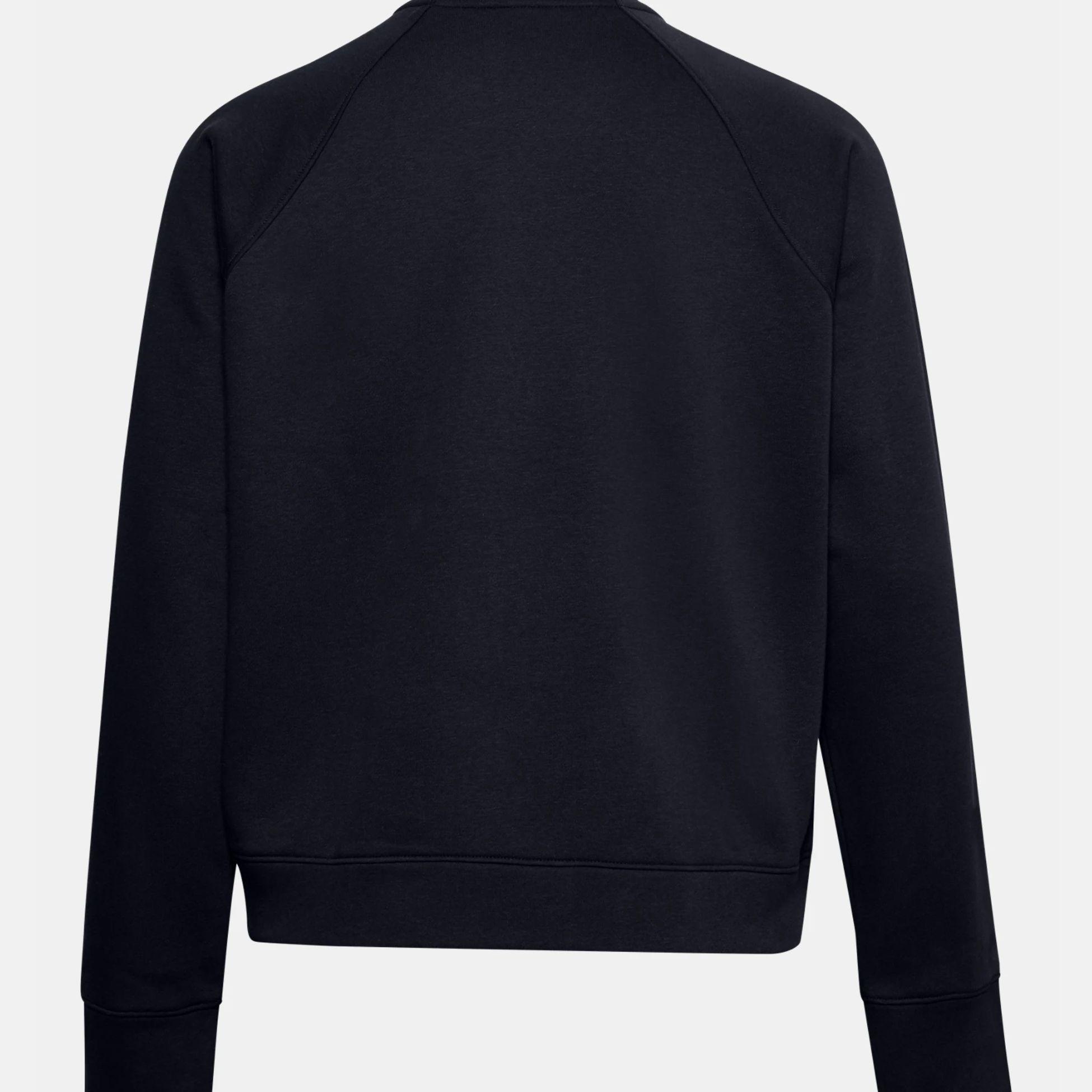 Îmbrăcăminte -  under armour UA Rival Fleece Jacket 8148