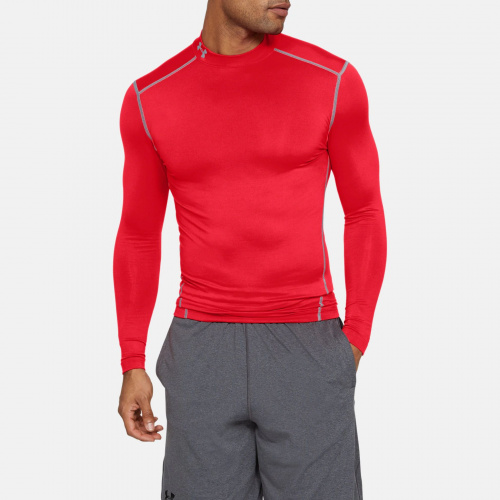 Îmbrăcăminte - Under Armour ColdGear Armour Compression Mock 5648 | Fitness