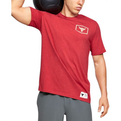 Imbracaminte - Under Armour Project Rock Iron Paradise Short Sleeve T-Shirt 6098 | Fitness