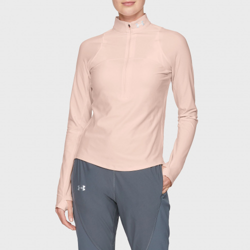 Imbracaminte - Under Armour Qualifier half Zip 6512 | Fitness
