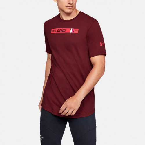 Imbracaminte - Under Armour SC30 Short Sleeve 1328 | Fitness