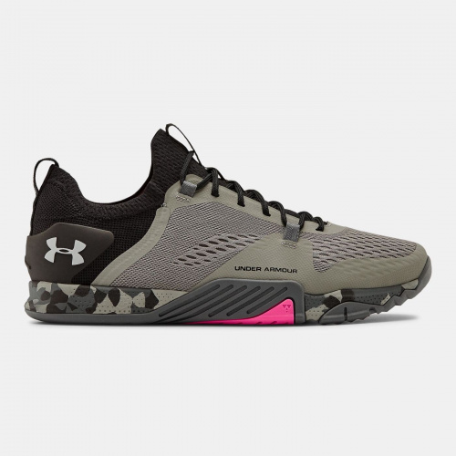Incaltaminte - Under Armour TriBase Reign 2 2613 | Fitness