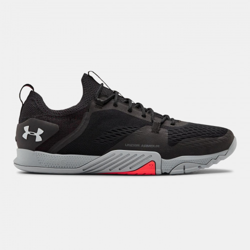 Încălțăminte - Under Armour TriBase Reign 2 2613 | Fitness