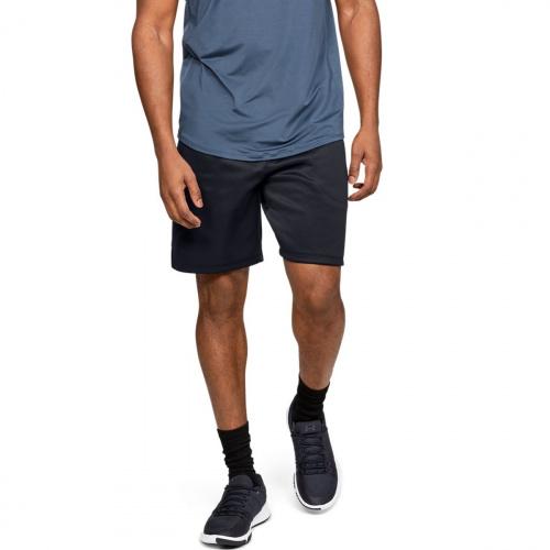 Imbracaminte - Under Armour UA MK-1 Warm-Up Shorts 5274 | Fitness
