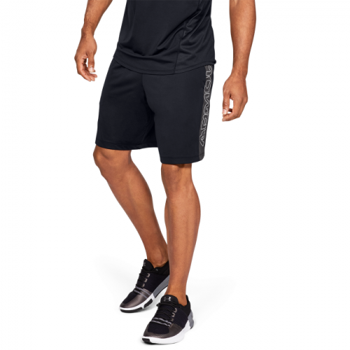 Imbracaminte - Under Armour UA MK-1 Wordmark Shorts 7253 | Fitness