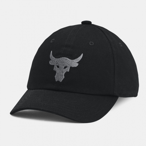 Accesorii - Under Armour Project Rock Hat    Fitness