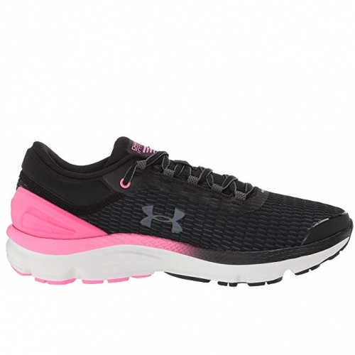 Incaltaminte - Under Armour Charged Intake 3 1245 | fitness
