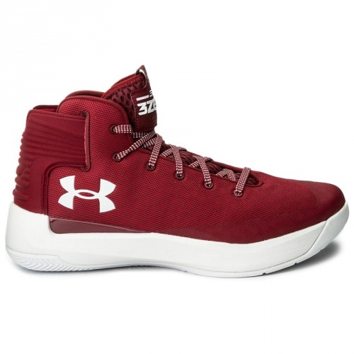 Incaltaminte - Under Armour Curry SC 3Zero 8308 | Fitness