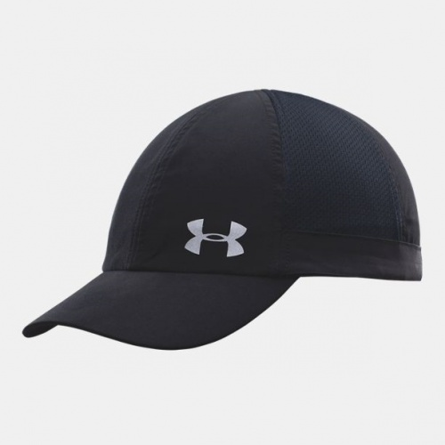 Accesorii - Under Armour Fly Fast Cap 4599 | fitness