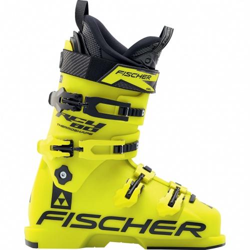 Clapari Ski - Fischer RC4 80 Jr. Thermoshape | Ski